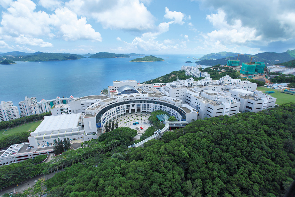 HKUST-hong-kong-university-science-technology-best-universities