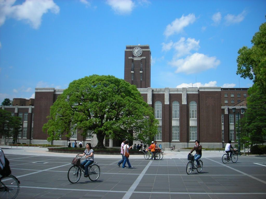 Kyoto-University-bet-universities