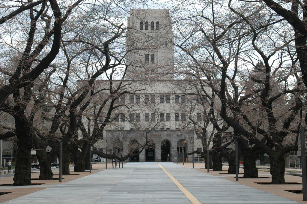 Tokyo-Institute-Of-Technology-best-universities