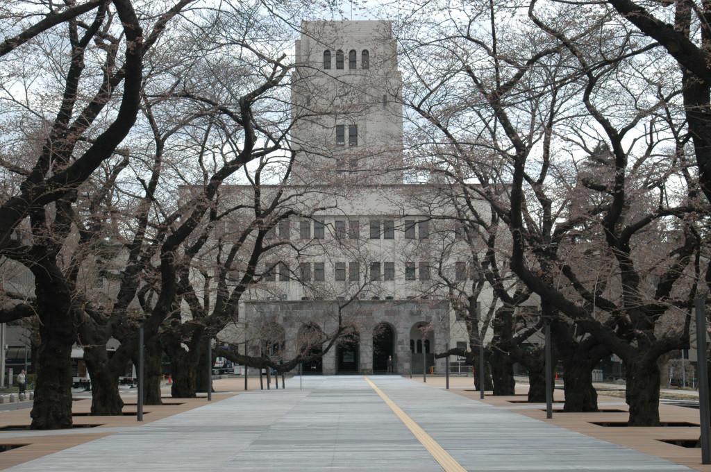 Tokyo-Institute-Of-Technology-best-universities