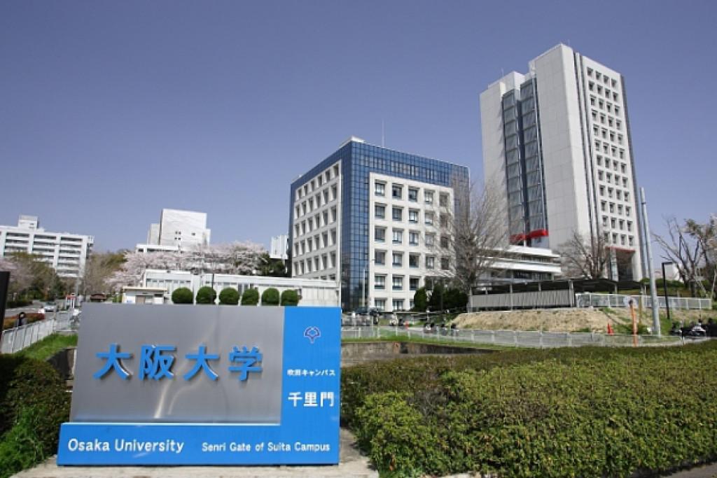 osaka-university-japan-best-universities